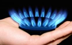 Nove cijene prirodnog plina